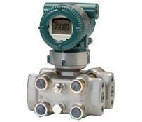 China Origional Yokogawa EJX-A series differential pressure transmitter EJX930A on sale