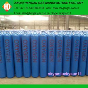 China Medical oxygen gas on sale