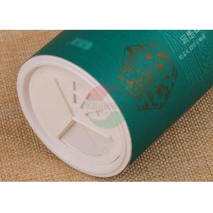 China Easy Opening Labeling Custom Salt Paper Can Packaging Tube With Shaker Top on sale