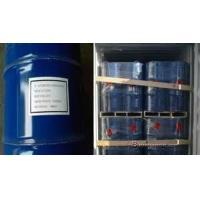 China Dichloromethane, DCM, Di-clo. Chemical formula CH2CL2. 4 Fluid Ounces on sale