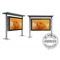 Bus Stop Waterproof Digital Signage , High Brightness Touch Screen Computer Kiosk 55 Inch