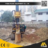 KR125A Hydraulic Piling Machine Crawler , Diesel Tractor pile drilling rig