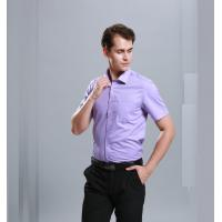 Men Business Dress Shirts Short Sleeve Stylish Anti - Pilling Turn Down Collar