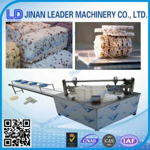 China Most good Nutrition cereal   making machine on sale