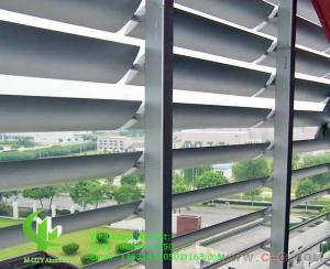 Horizontal Louver Architectural Aerofoil Profile Aluminum