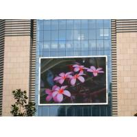 HD VGA AVI Video P6mm Outdoor LED Screen Panel With 110° Viewing Angle