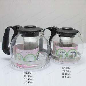 China 2016 high quality heat resistant glass teapot with stainless steel filter and plastic handle on sale