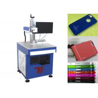 Mobile Phone Laser Engraving Machine , Iphone Laser Engraving Machine