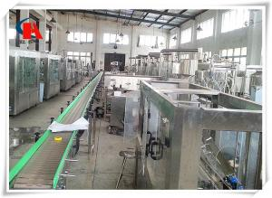 China Electric Driven Automatic Liquid Filling Machine For Wine Washing Filling And Sealing on sale