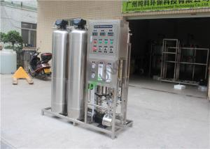 China 1000LPH RO Water Treatment Plant With 1.5kw Power Reverse Osmosis System on sale