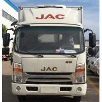 China JAC 4ton small refrigerator truck on sale