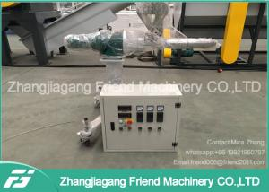 China Professional Single Screw Extruder Machine , Small Plastic Extruder For Laboratory on sale