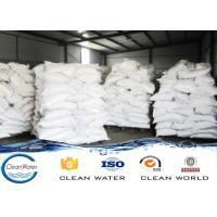 HS code 3824909990 Aluminum Chlorohydrate Al2 OH 5Cl·2H2O ACH-01