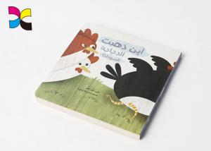 China CMYK Color Children 's Book Printing And Binding Art Paper And Coated Paper Material on sale