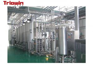China Anhydrous Milk Fat Production Dairy Processing Line Butter Making Equipment 380V/220V on sale