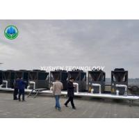 Decentralized Building Heat Pump Equipment Centralized Air Conditioning Station