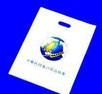 China Punched Bag on sale