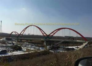China Weather Proof Prefabricated Steel Bridges Z Shape Steel Purlin on sale
