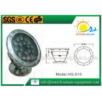 Outdoor 15W Underwater Fountain Lights Round For Garden Pond High Impact