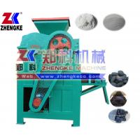 Charcoal powder briquette machine with competitive price (WhatsApp:0086-18838981175)