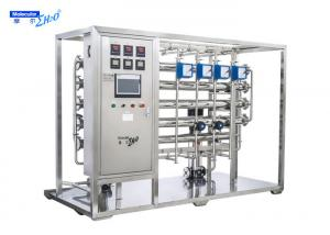 China SS304 SS316L Pharmaceutical Water Purification System Double Stage RO EDI Module on sale