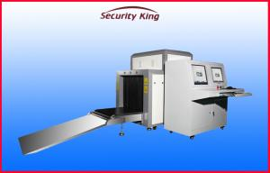 China Public Place Security Check 17 inch LCD X Ray Baggage Scanner for Hotels / Courts on sale
