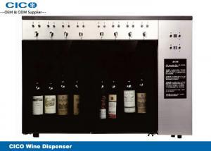 China Stainless Steel Wine Tasting Dispenser , Refrigerated Wine Dispenser on sale