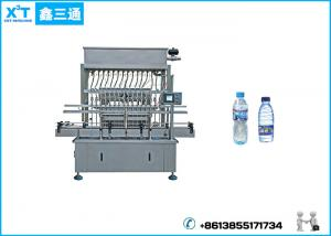 China Small Automatic Linear Filling Machine for Pure Water Produce Line on sale