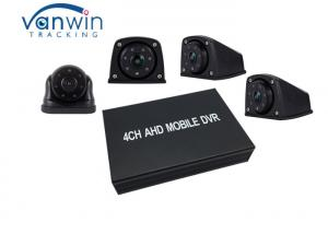 China 360 degree High Definition Mini Basic 4CH AHD Mobile DVR with 128GB TF Card, 4 wide angle cameras on sale
