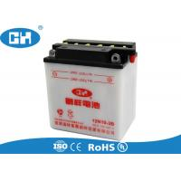China Lightweight 12v 10ah Motorcycle Battery , 2.2kg 12v Dry Cell Rechargeable Battery on sale
