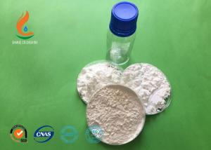China Eco Friendly Chemical Foaming Agent Cas 80-51-3 , OBSH blowing agent For PVC on sale