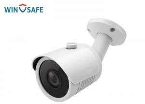 China 30M IR Distance IP PTZ Camera 1080P Bullet CMOS Sensor Motion Detected on sale