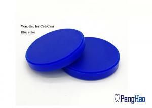 China CAD CAM Dental Lab Wax Block Roland / Zirkon Zahn / Amann System Use on sale