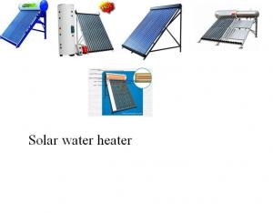 China customizing a variety of solar water heaters on sale