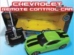 China Chevrolet remote control car QB8211-C Green wholesale