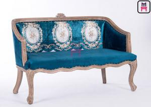 China Classical Carving Luxury Booth Bench Seating Solid Wood For  Wedding on sale