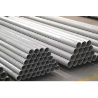 "3"" 4"" Round Seamless Stainless Steel Tube EN10216-5 1.4301 1.4307 SCH 40 / 80"