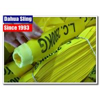 China 25mm Yellow Polyester Tubular Nylon Webbing Roll With 3 Tracer Thread on sale
