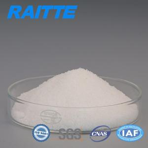 China Primary Clarification Cationic Polyacrylamide Powder For Raw Water Treatment on sale