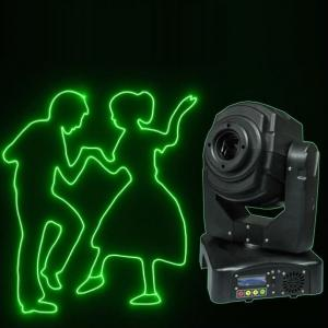 China Disco laser lighting with 25kpss High speed optical scanner with 500mW Green Moving head on sale