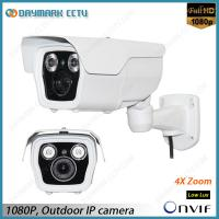 Waterproof 4X Optical Zoom IP Camera 1080P Plug and Play