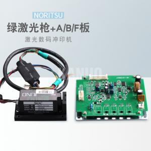 China Noritsu Juno Blue Laser Gun with a/B/F Driver PCB for Qss32/33/34/35/37 Minilabs on sale