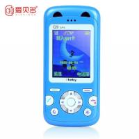 Q9 Kids phone Speedy Dialing,SOS Emergency Calling,Low RF,Puzzle games,Color Picture frame