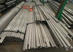 China Aluminum Fin Tube Stainless Steel Boiler Tubes For Marine Food Chemical Power Plant on sale