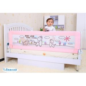 Foldable Baby Bed Railing Safety Toddler Guard Rail 150CM
