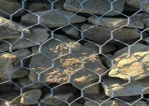 China Low Carbon Steel Wire Gabion Cages For Rock Retaining Walls , Wire Gabion Baskets on sale
