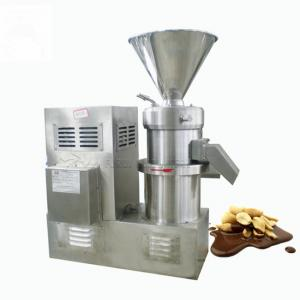 China Commerical Nut Grinder Machine / Stainless Steel Colloid Mill 80 Kg/H Capacity on sale