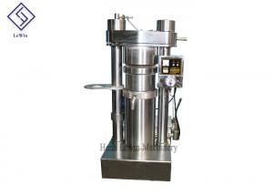 China Mini Hydraulic Oil Processing Machine Cold Press Olive Oil Making Machine on sale