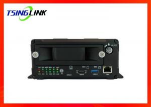 China 1080P Security 4G 8 Channel Wireless Mobile DVR Recorder for Truck Car Bus Boat on sale