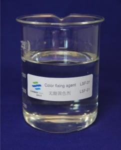 China Cationic Polymer Color Fixing Agent Formaldehyde - Free Fixative LSF-01 on sale